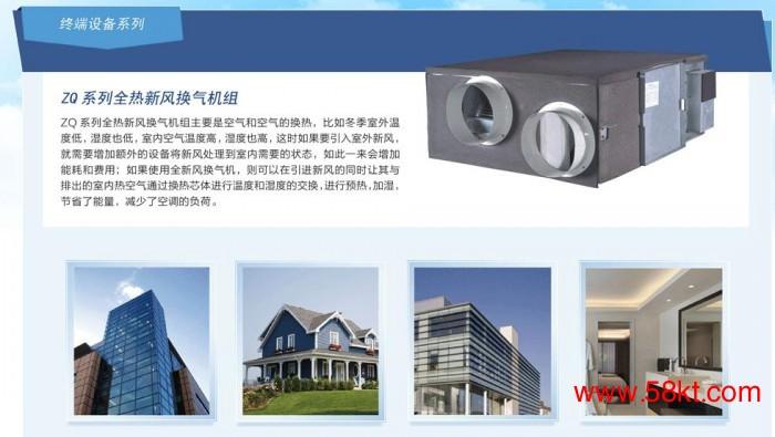 格力ZQ系列全热交换器