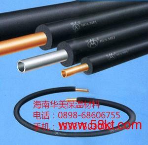中央空调专用橡塑保温管
