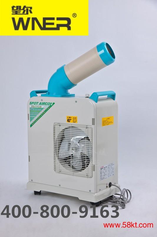 冬夏移动工业冷气机冷风机