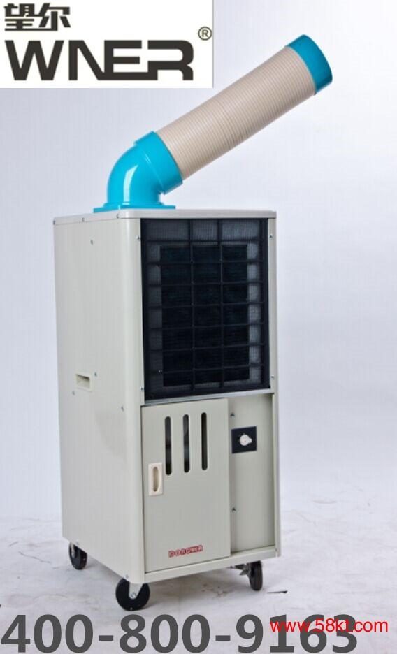 设备机械降温冷气机