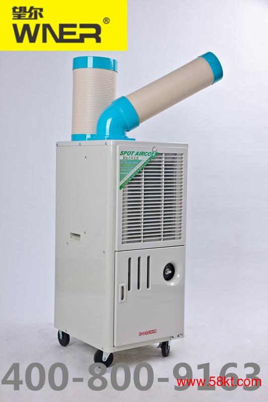岗位降温移动冷气机空调