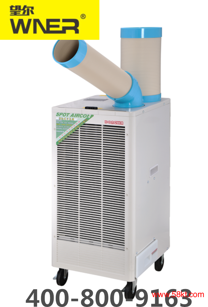 冬夏设备降温冷风机移动空调