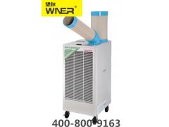 冬夏设备降温冷风机移动空调, SPC-407厂房空调移动冷气
