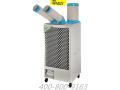 移动空调设备降温冷风机岗位降温