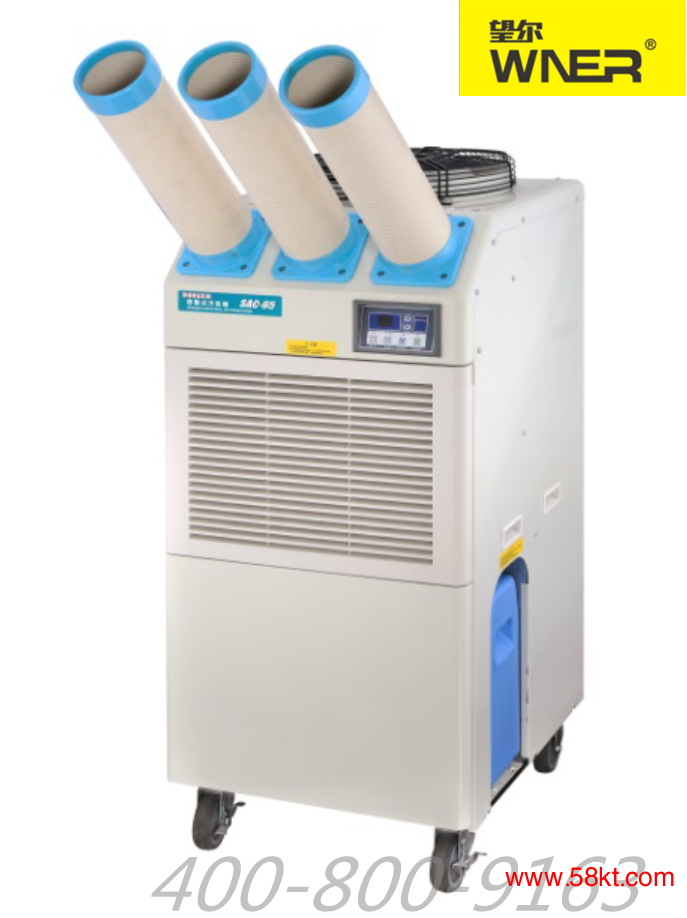 机房设备电气柜移动空调