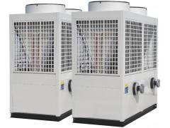 惠康中央空调风冷热泵模块机