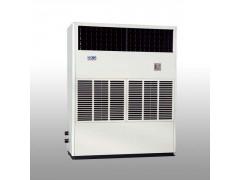 惠康中央空调单元式水冷柜机