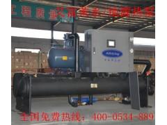 水源热泵中央空调, 家用住宅取暖专用