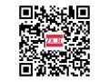 武汉三菱电机大金东芝中央空调总代理