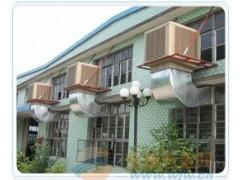 苏州环保空调