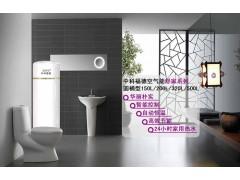 中科福德空气能热水器地暖热泵