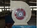 厂家供应空调风机外转子风机
