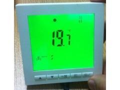 直流无刷风机盘管专用空调温控器