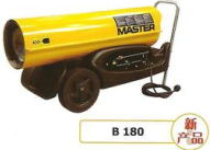 望尔玛斯特直接燃烧系列B180