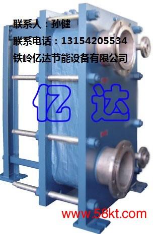 黑龙江哈尔滨大庆板式换热器