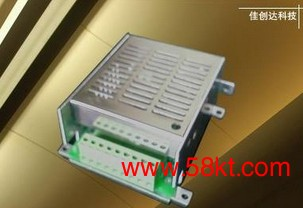 大金空调控制模块