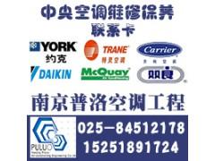 南京优力UN机房空调托管