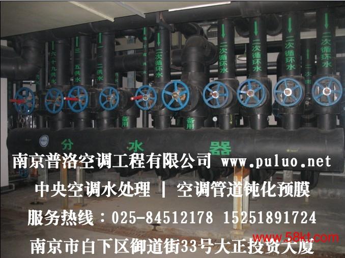 中央空调水系统清洁
