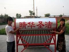 北京太阳能热水器供暖设备