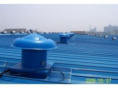 BDW玻璃钢轴流式屋顶风机