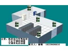 JCD机房动力环境监控系统