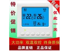 壁挂炉温控器开关拓联, 温度控制器水暖温控器