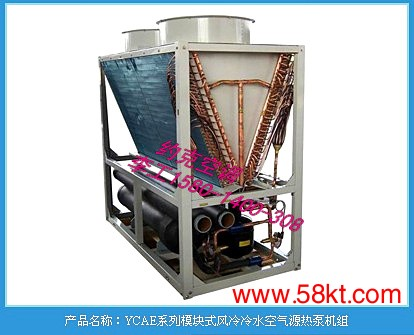 约克模块机北京约克YCAE61