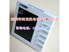 约克温控器, APCTMS2000DB