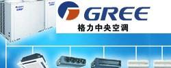邯郸三菱电机家用中央空调