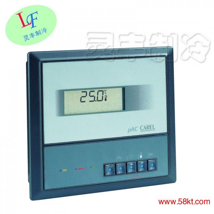 卡乐(CAREL)Uac恒温恒湿控制器