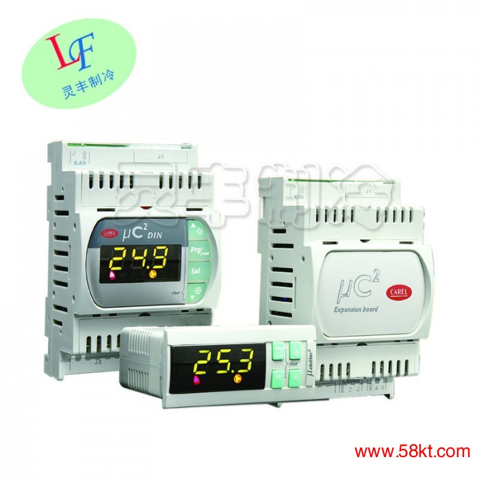 UC系列冷水/热泵控制器