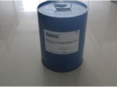 天津麦克维尔机组专用冷冻油, A油 B油 C油