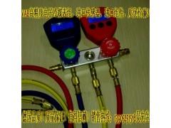 VAB电子双表阀
