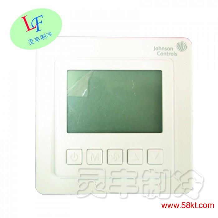 液晶数字式风机盘管温控器