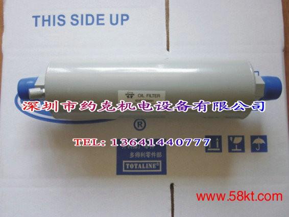开利空调配件干燥过滤器