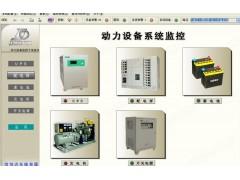佳创达机房动力设备监控系统, 机房动力环境监控系统厂家