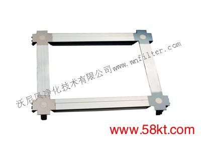 上海FFU吊顶龙骨系统