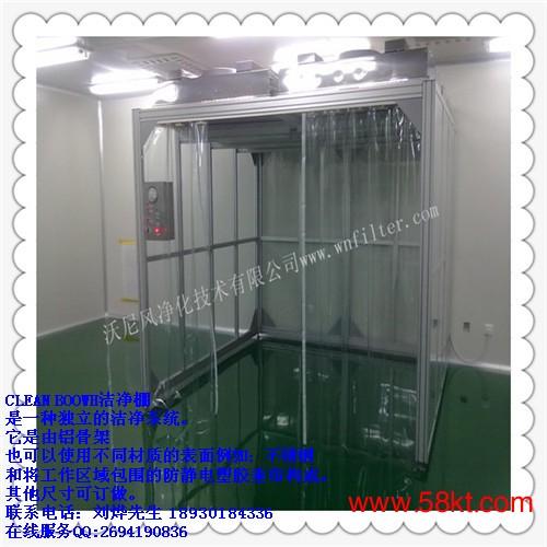 上海铝型材可移动百级洁净棚