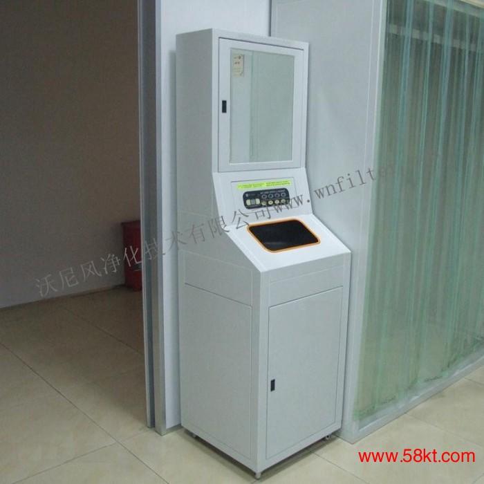 上海全自动高效过滤洗手烘干机