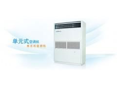 单元式空调机, 直接膨胀 自带压缩机