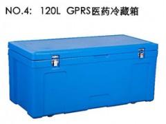 GPRS药品保温箱