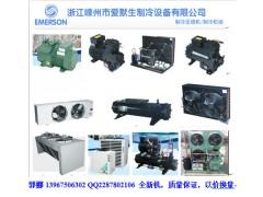 回气冷却型制冷压缩机