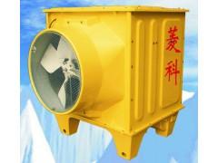 郑州侧出风冷却塔LKQ系列