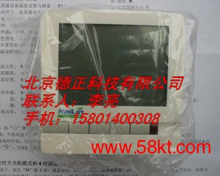 海林HL108温控器系列