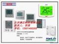 北京海林温控器系列