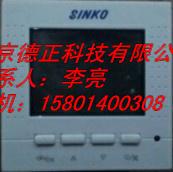 北京新晃温控器