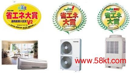 杭州东芝中央空调-东芝MCY-MAP0601HT-C