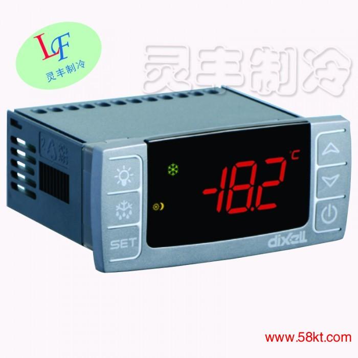 小精灵XR-CX冷冻冷藏控制器