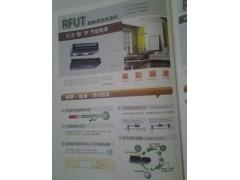 RFUT超静薄型风管机
