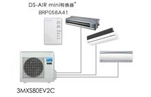 家用中央空调超级多联3MX/4MX系列
